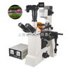 DM-18型     研究型倒置荧光显微镜研究型倒置荧光显微镜DM-18型