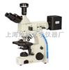 BMM-500   研究型生物显微镜BMM-500   大学研究型生透反射物显微镜