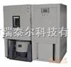 RTE温湿度振动三综合试验箱