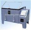 RTE盐水喷雾试验箱
