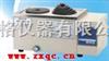 M311033电热恒温水浴锅(2孔)