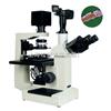 BMM-5300系列    数码倒置生物显微镜BMM-5300系列数码倒置生物显微镜复旦大学