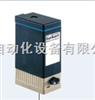 BURKERT微型摇臂电磁阀021-53086036