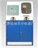 ZQ-100全自动切割机ZQ-100全自动切割机
