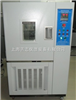 SZHS-1上海产恒温恒湿箱 恒温恒湿试验箱 恒温恒湿试验机 恒温恒湿机厂家 定做恒温恒湿试验箱
