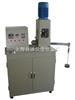 润滑油和润滑脂抗磨损性能测定仪(四球机法)