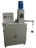 YT-3142润滑油和润滑脂抗磨损性能测定仪(四球机法)