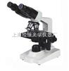 BMM-50系列 生物显微镜常规检测生物显微镜