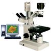 BMM-4500系列   倒置生物显微镜生物显微镜多用于大学研究