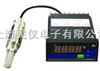 LY60P在线式露点仪