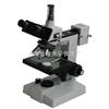 JXM-3015系列金相显微镜金相显微镜用于观察透明、半透明或不透明的物质