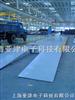 亚津牌15吨电子磅 SCS-15吨地上衡 苏州15吨汽车衡经销价格