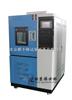 QL系列臭氧老化箱型号选择