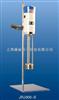 JRJ300-S型欧洲杯高速剪切乳化均质机