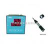 DOG-2092A工业溶解氧仪(工业溶解氧测定仪)
