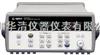 安捷伦34970A(34901A模块)数据采集器|安捷伦数据采集器深圳专卖店