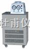 DLSZ低温冷却循环水真空泵