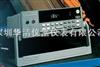 F2620A/F2625A/F2635A Hydra数据采集器