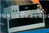 Fluke 2620A/05数据采集器|福禄克F2620A/05