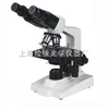 BMM-50系列   生物显微镜Z便宜双目生物显微镜 BMM-50系列   生物显微镜一滴血检测仪血常规专用显微镜
