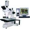 XTL-210型      大平台体视显微镜XTL-210检测型大平台体视显微镜