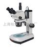 XTL-108Ⅱ型      体视显微镜XTL-108Ⅱ型三目体视显微镜