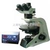 TPL-1000系列偏光热台显微镜TPL-1000系列 偏光热台显微镜上海大学复旦大学