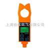 ETCR9000高低压钳形电流表.