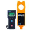 ETCR9000B无线高低压钳形电流表.