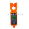 ETCR9100高低压钳形漏电流表