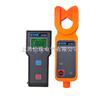 ETCR9100B无线高低压钳形漏电流表