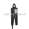 ETCR 008尖嘴钳形电流传感器