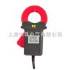 ETCR030高精度钳形漏电流传感器