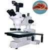 HM-310型视频显微镜三目观察HM-310型视频显微镜移动式平台清晰实物观察