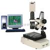 HM-220型电脑型体视显微镜实物清晰观察电脑型HM-220型体视显微镜清晰观察