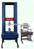 QJ211塑料制品强度测试仪