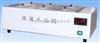 HWS-12恒温水浴锅