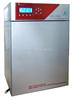 BC-J160S二氧化碳细胞培养箱 (水套)