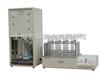 KDN-1000全自动定氮仪