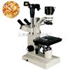BMM-4500倒置生物显微镜高等校院研究所用BMM-4500倒置生物显微镜生物学研究*各项研究使用