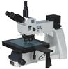 JXM-300金相显微镜三目观察高清晰JXM-300金相显微镜研究学金属分析质量鉴定