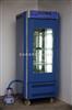 PQX-150-250型智能人工气候箱