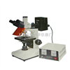 FM-10型研究型荧光显微镜福建企业单位试验用FM-10型研究型荧光显微镜