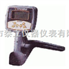 subsite950R/T地下管线探测仪