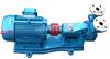 W型W型旋涡泵 不锈钢旋涡泵 高扬程不锈钢泵 体积小扬程高