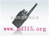 M223029防爆无线对讲机