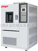 JY-408TF可程式高低温箱