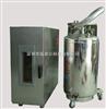 【厂家】液氮制冷箱 价格 报价 【推广】