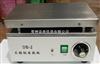 DB-2不锈钢电热板厂家价格