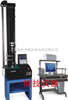 QJ210A塑料薄膜拉力试验机